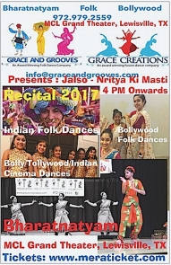 Grace And Grooves Annual Events Recital 2017